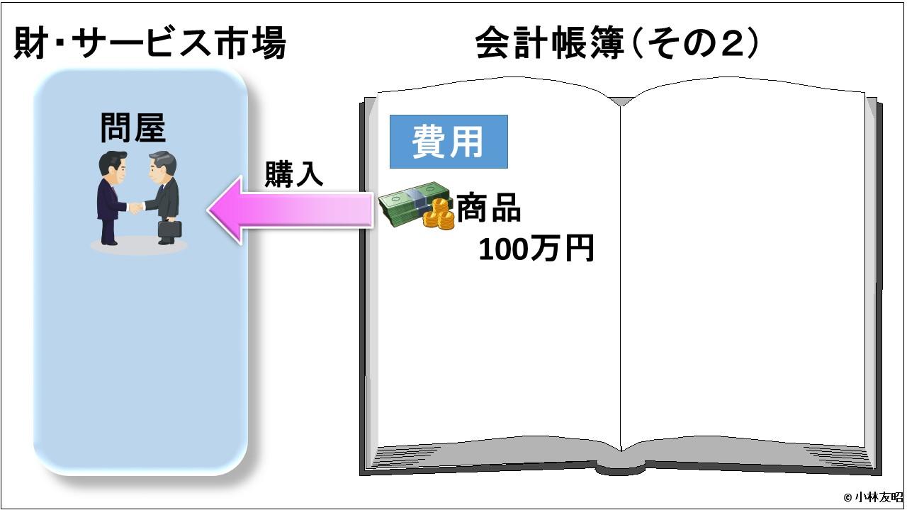 201409152121137e3