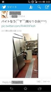 20151015_ブロンコビリー_冷蔵庫_after