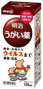 20160210_明治のうがい薬パッケージ_日本経済新聞朝刊