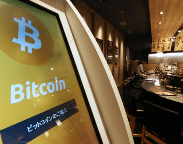 20160301_ビットコインのATMが設置された東京都内の飲食店_日本経済新聞朝刊