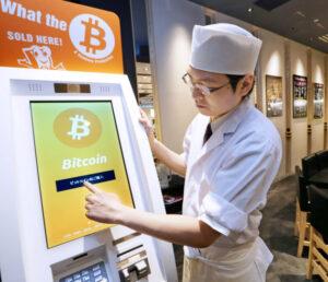 20160225_ビットコインは都内の回転ずし店でも使える(東京都中央区)_日本経済新聞朝刊