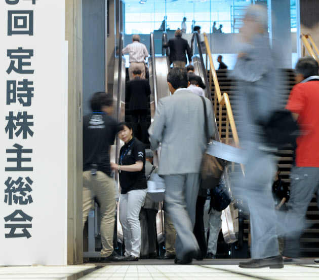 20160303_ネット開示で、株主は株主総会の議案を早期に確認できる_日本経済新聞夕刊