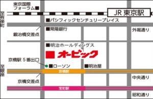 20160503_オービック情報システムセミナー_会場地図