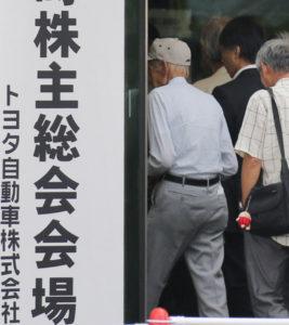 20160710_トヨタの新型株の評価は割れている_日本経済新聞朝刊