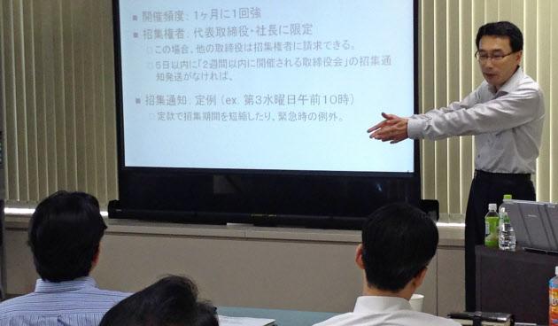 20160718_会社役員育成機構の取締役教育では実例を交えて会社法や経営の基礎を学ぶ_日本経済新聞朝刊