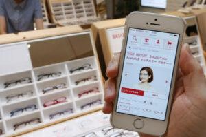 20160616_自分の画像を取り込んで、メガネを「試着」できるジェイアイエヌのアプリ_日本経済新聞夕刊
