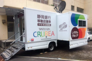 20160718_トラックを改造した静岡銀行の移動店舗_日本経済新聞朝刊