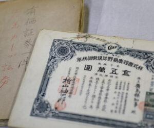 20170802_球団創設時の株券_日本経済新聞朝刊